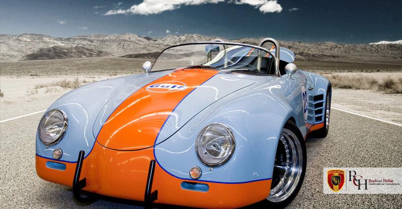 Rch 356 Wide 2 Replica Handmade Car Manufacture Car