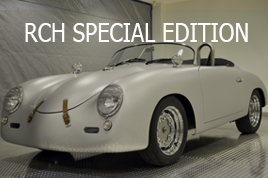 RCH 356 Special Edition